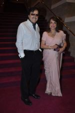 Sanjay Khan, Zarine Khan at Dr Batra_s Positive awards in NCPA, Mumbai on 8th Oct 2013 (124).JPG