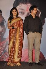 Swapnil Joshi, mukta barve at Mangalashtak Once More music launch in Westin, Mumbai on 8th Oct 2013 (145).JPG