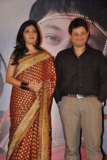 Swapnil Joshi, mukta barve at Mangalashtak Once More music launch in Westin, Mumbai on 8th Oct 2013 (60).JPG