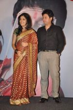 Swapnil Joshi, mukta barve at Mangalashtak Once More music launch in Westin, Mumbai on 8th Oct 2013 (62).JPG