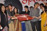Swapnil Joshi, mukta barve at Mangalashtak Once More music launch in Westin, Mumbai on 8th Oct 2013 (63).JPG