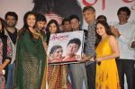 Swapnil Joshi, mukta barve at Mangalashtak Once More music launch in Westin, Mumbai on 8th Oct 2013 (144).JPG