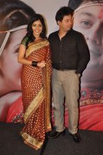 Swapnil Joshi, mukta barve at Mangalashtak Once More music launch in Westin, Mumbai on 8th Oct 2013 (68).JPG