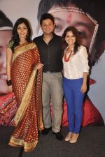 Swapnil Joshi, mukta barve at Mangalashtak Once More music launch in Westin, Mumbai on 8th Oct 2013 (70).JPG