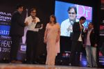 Zayed Khan, Sanjay Khan, Zarine Khan at Dr Batra_s Positive awards in NCPA, Mumbai on 8th Oct 2013 (94).JPG