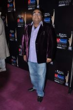 at Dr Batra_s Positive awards in NCPA, Mumbai on 8th Oct 2013 (66).JPG