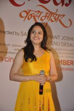 at Mangalashtak Once More music launch in Westin, Mumbai on 8th Oct 2013 (116).JPG