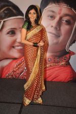 mukta barve at Mangalashtak Once More music launch in Westin, Mumbai on 8th Oct 2013 (146).JPG