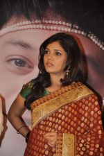 mukta barve at Mangalashtak Once More music launch in Westin, Mumbai on 8th Oct 2013 (142).JPG