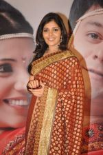 mukta barve at Mangalashtak Once More music launch in Westin, Mumbai on 8th Oct 2013 (144).JPG