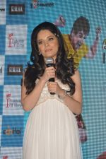 Armeena Rana Khan at Music Launch of Huff Its Too Much in Bandra, Mumbai on 9th Oct 2013 (40).JPG