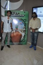 Eijaz Khan at the First look of the film Lucky Kabootar in Inorbit Mall, Malad, Mumbai on 9th Oct 2013 (20).JPG