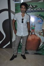 Eijaz Khan at the First look of the film Lucky Kabootar in Inorbit Mall, Malad, Mumbai on 9th Oct 2013 (24).JPG