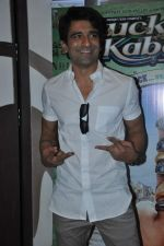 Eijaz Khan at the First look of the film Lucky Kabootar in Inorbit Mall, Malad, Mumbai on 9th Oct 2013 (34).JPG