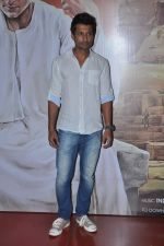Indraneil Sengupta at the premiere of bengali Film in Cinemax, Mumbai on 9th Oct 2013 (120).JPG