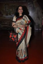 Moushumi Chatterjee at the premiere of bengali Film in Cinemax, Mumbai on 9th Oct 2013 (100).JPG