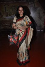Moushumi Chatterjee at the premiere of bengali Film in Cinemax, Mumbai on 9th Oct 2013 (101).JPG