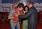 Hrithik Roshan rocks at Krishnas Navratri in Vile Parle, Mumbai on 14th Oct 2013 (1)_525ce55343915.jpg
