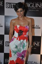 Mandira Bedi at JCB Anniversary in Mumbai on 13th Oct 2013 (11)_525ceb836a34e.JPG