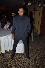 Mithun Chakraborty at Zee_s DID launch in Leela Hotel, Mumbai on 16th Oct 2013 (11)_525ff5ec7af85.JPG