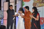 Mithun Chakraborty at Zee_s DID launch in Leela Hotel, Mumbai on 16th Oct 2013 (43)_525ff648714d0.JPG