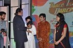 Mithun Chakraborty at Zee_s DID launch in Leela Hotel, Mumbai on 16th Oct 2013 (44)_525ff65fdbfe9.JPG