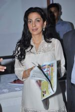 Juhi Chawla at a press meet to discuss radiation caused by mobile towers in Press Club, Mumbai on 17th Oct 2013 (18)_5260ad4ac290e.JPG