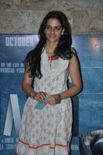 Prabhleen Sandhu at Hansal Mehta_s Shahid screening in Lightbox, Mumbai on 17th Oct 2013 (35)_5260d661ba8c5.JPG