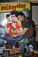 Manish Paul at Mickey Virus interview in Raheja Classique, Mumbai on 19th Oct 2013 (64)_5263db5dd84aa.JPG