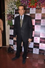 at Society Awards in Worli, Mumbai on 19th Oct 2013 (12)_5263f649c296c.JPG