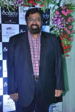 at Society Awards in Worli, Mumbai on 19th Oct 2013 (16)_5263f65ae2458.JPG