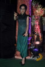 at Society Awards in Worli, Mumbai on 19th Oct 2013 (20)_5263f66d300d2.JPG