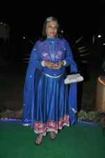 at Society Awards in Worli, Mumbai on 19th Oct 2013 (44)_5263f69832466.JPG