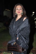 at Society Awards in Worli, Mumbai on 19th Oct 2013 (71)_5263f6bf5cd42.JPG