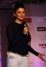 Kainaat Arora  (Grand Masti Actress) at the  Femina Festive Showcase 2013 at R Mall_52661f1b60a36.JPG