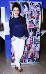 Kainaat Arora (Grand Masti Actress) at the  Femina Festive Showcase 2013 at R Mall..,,_52661f3d38519.JPG