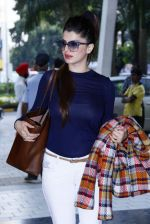 Kainaat Arora (Grand Masti Actress) at the  Femina Festive Showcase 2013 at R Mall..._52661f50cee12.JPG