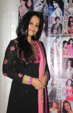 Sushmita Dann at the  Femina Festive Showcase 2013 at R Mall._5266207c299da.JPG
