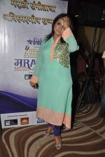 Durga Jasraj at Marathi music Awards press meet in Andheri, Mumbai on 23rd Oct 2013 (107)_5269157ad7b26.JPG