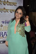 Durga Jasraj at Marathi music Awards press meet in Andheri, Mumbai on 23rd Oct 2013 (108)_5269157c68225.JPG