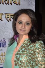 Durga Jasraj at Marathi music Awards press meet in Andheri, Mumbai on 23rd Oct 2013 (109)_526915de3a565.JPG