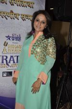 Durga Jasraj at Marathi music Awards press meet in Andheri, Mumbai on 23rd Oct 2013 (110)_5269157e9a652.JPG