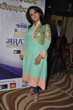 Durga Jasraj at Marathi music Awards press meet in Andheri, Mumbai on 23rd Oct 2013 (111)_5269158087e72.JPG