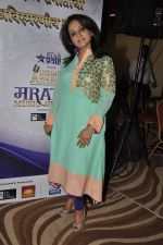 Durga Jasraj at Marathi music Awards press meet in Andheri, Mumbai on 23rd Oct 2013 (112)_5269158218ed1.JPG