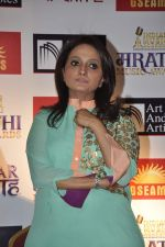 Durga Jasraj at Marathi music Awards press meet in Andheri, Mumbai on 23rd Oct 2013 (116)_5269158a001cd.JPG
