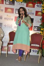 Durga Jasraj at Marathi music Awards press meet in Andheri, Mumbai on 23rd Oct 2013 (118)_5269158d153a8.JPG