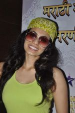 Manisha Kelkar at Marathi music Awards press meet in Andheri, Mumbai on 23rd Oct 2013 (123)_526914e73320f.JPG