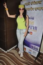 Manisha Kelkar at Marathi music Awards press meet in Andheri, Mumbai on 23rd Oct 2013 (133)_526914d826b10.JPG