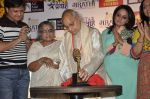 Pandit Jasraj, Durga Jasraj at Marathi music Awards press meet in Andheri, Mumbai on 23rd Oct 2013 (123)_52691594cf9a2.JPG