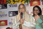 Pandit Jasraj, Durga Jasraj at Marathi music Awards press meet in Andheri, Mumbai on 23rd Oct 2013 (127)_526915982e54e.JPG